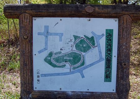 160415みささぎ公園