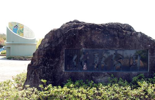 160415竹取公園