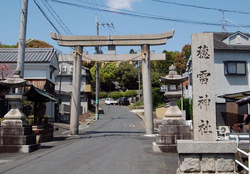 160415穂雷神社