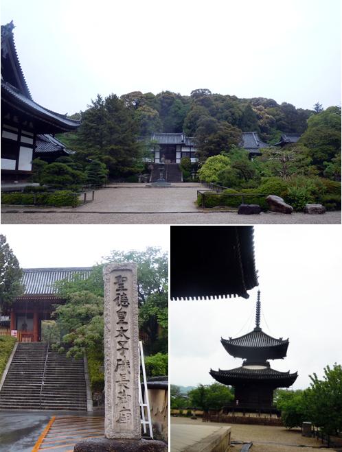 160506叡福寺