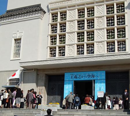 160411大阪市立美術館