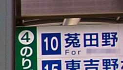 160520難読