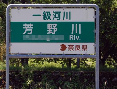 160520難読2