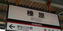 160520難読4