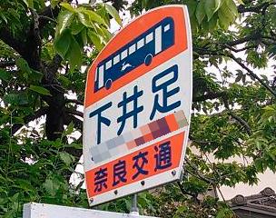 160520難読5