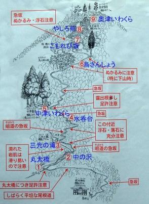 1603三輪山地図