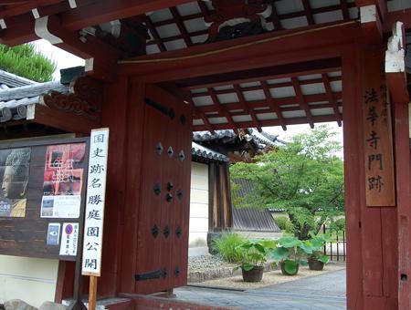 160604法華寺