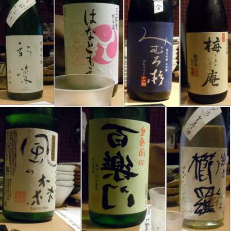 160614奈良酒