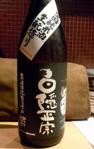 160614静岡