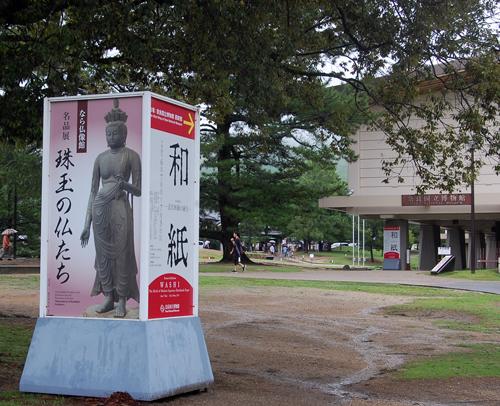 160628なら仏像館
