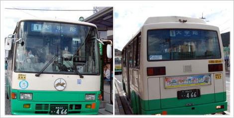 busoouda11103.jpg