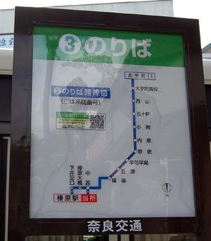 ooudabasutei11103.jpg