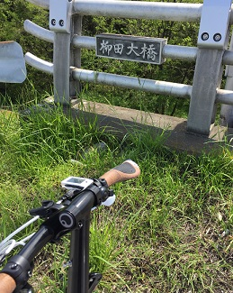 鬼怒川サイクリングロード終点