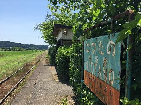 新田野駅2