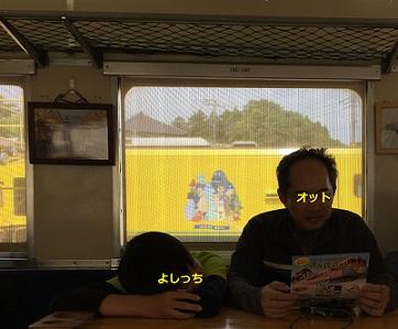 背後にムーミン列車