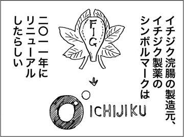 kfc00581-7