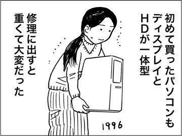 kfc00597-3