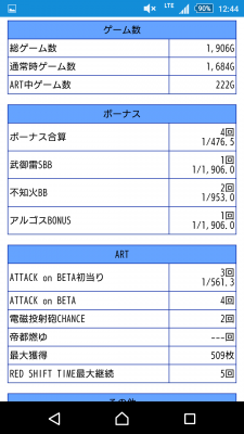 2016-04-23 034418