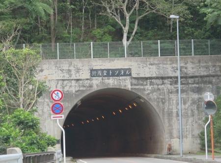 石垣島 於茂登トンネル