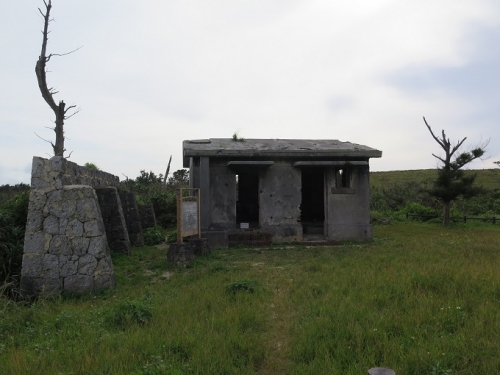 石垣島 電信屋
