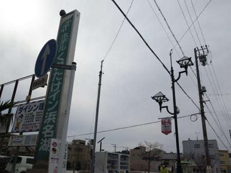 浜名湖近辺 街灯