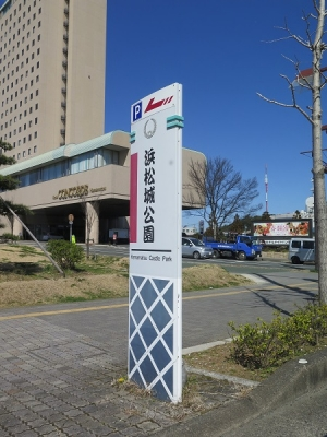 浜松城駐車場