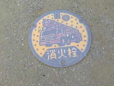 浜松城公園 消火栓マンホール