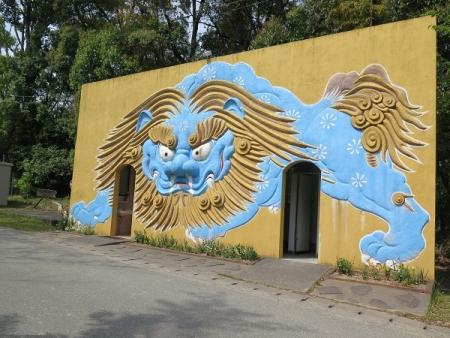 獅子ヶ鼻公園 トイレ