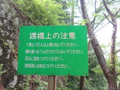 獅子ヶ鼻公園