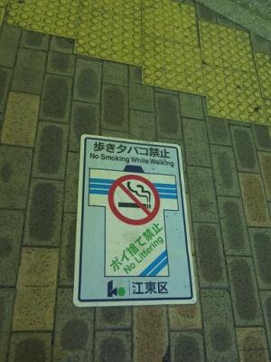 東雲駅近く