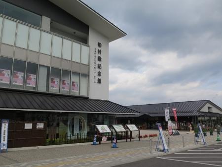 道の駅『日光 日光街道 ニコニコ本陣』