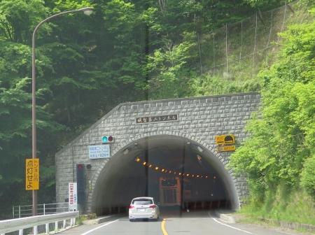 日光 明智第二トンネル