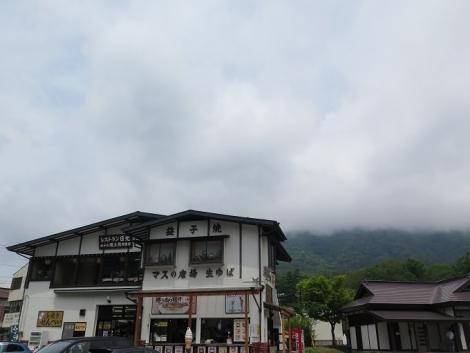 日光 中禅寺湖周辺