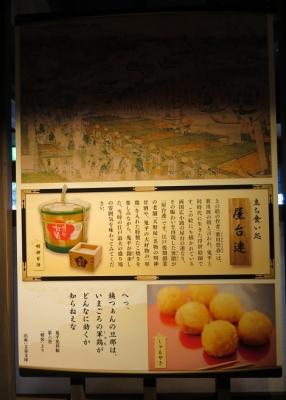 東北自動車道 羽生PA(上り)