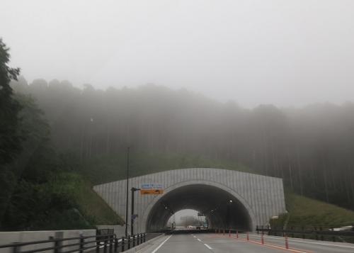 山中第1号トンネル