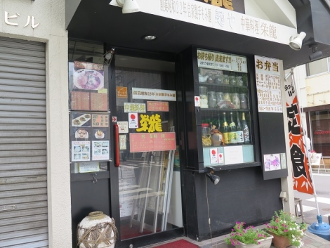 東京 人形町