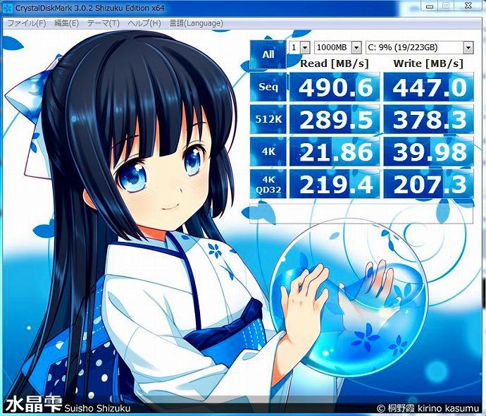 sh56 CrystalDiskMark