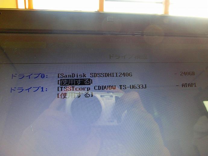 CIMG7867.jpg