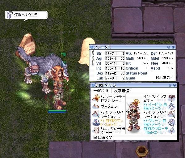 screenOlrun116.jpg