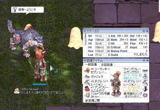 screenOlrun118.jpg