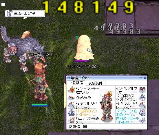 screenOlrun122.jpg