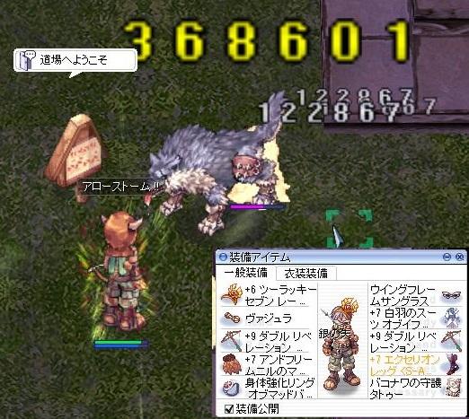 screenOlrun135.jpg