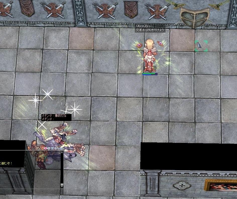 screenOlrun169.jpg