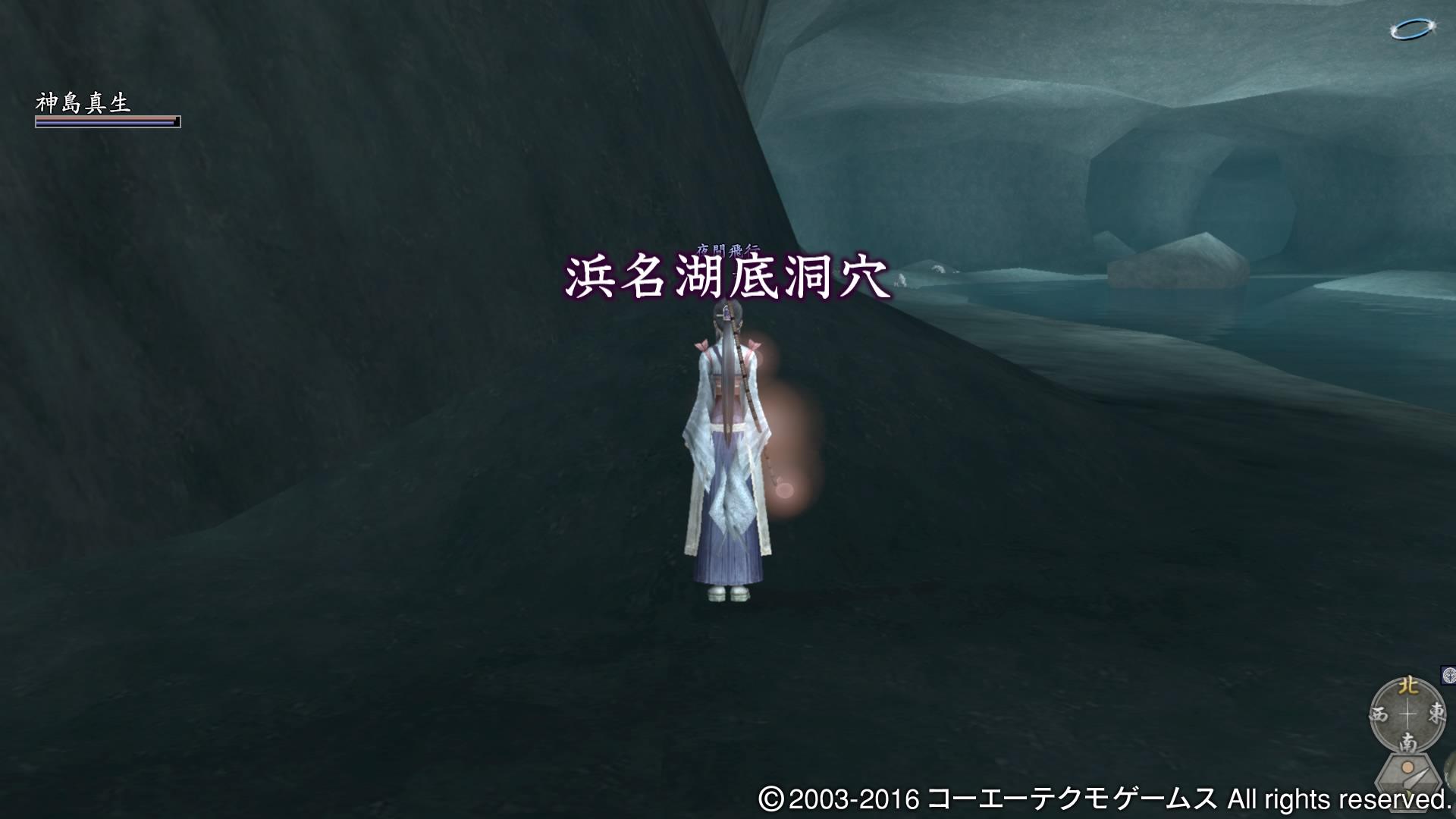 浜名湖底洞窟