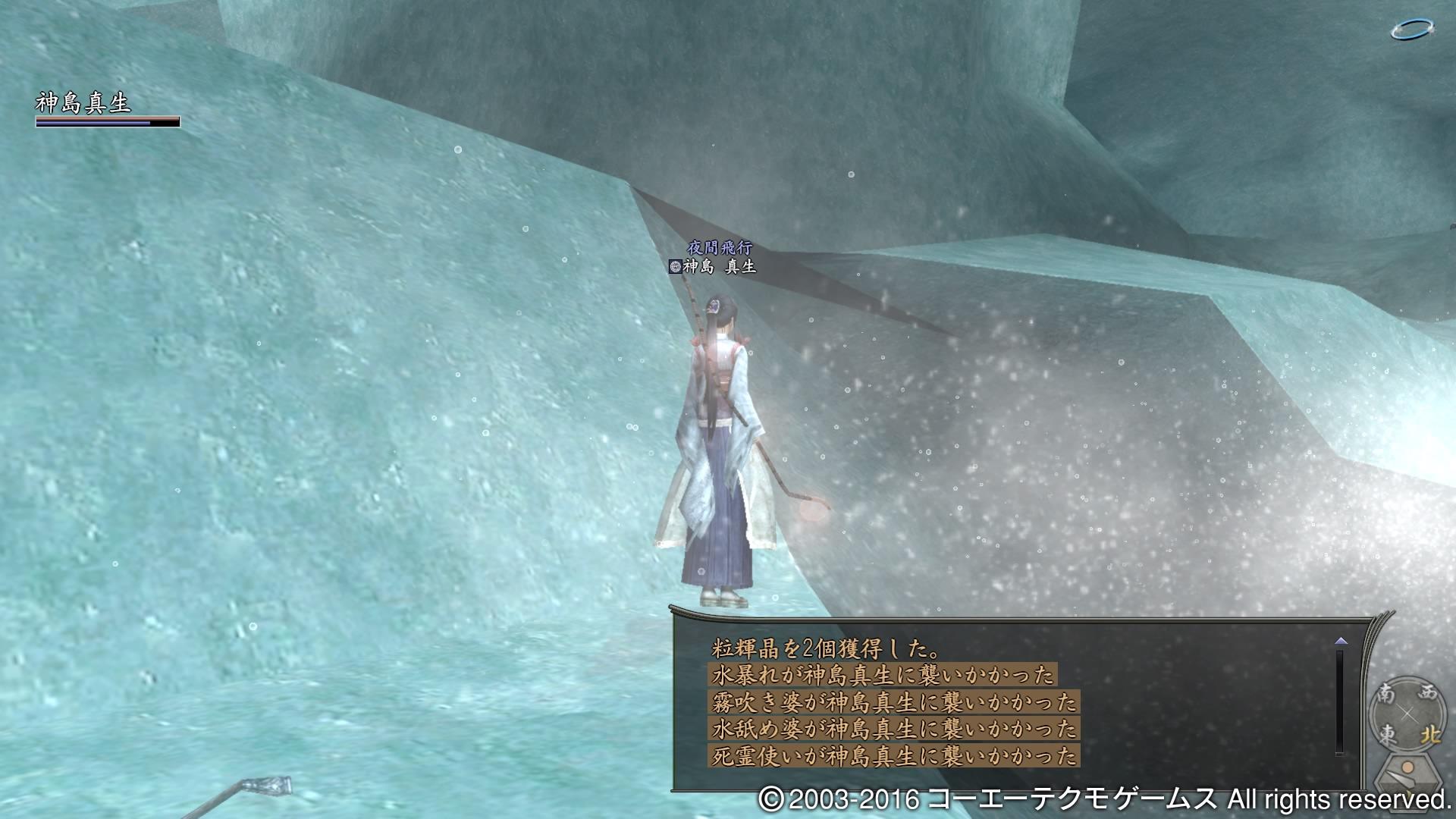 浜名湖の滝
