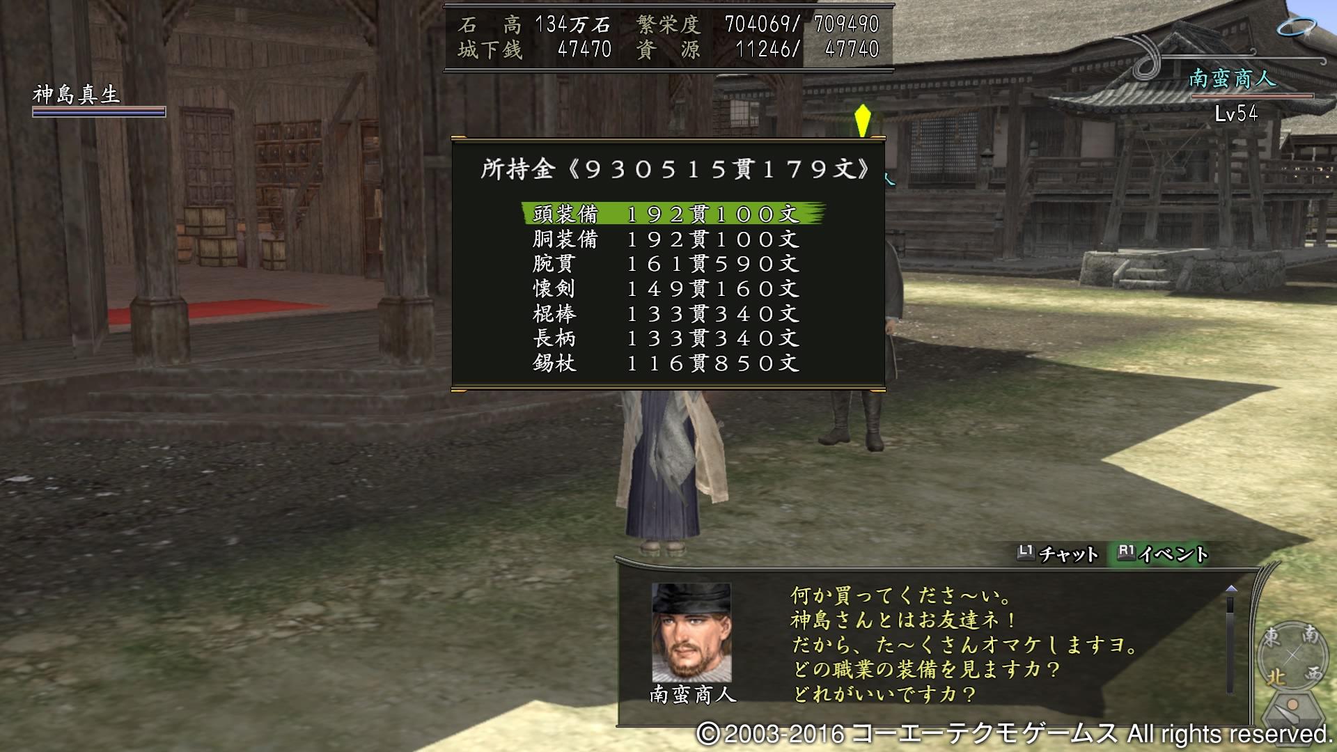 コマーシャル5/31