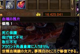 2016-04-04 18-30-32