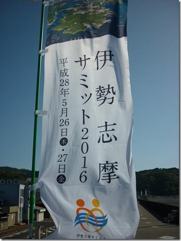201605GW熊野-30