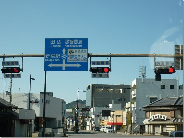 201605GW熊野-33