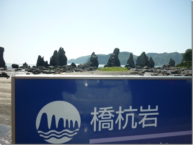 201605GW橋杭-18